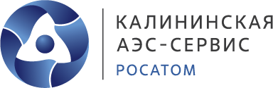 Калининская АЭС-Сервис